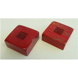 2 chicken blood square stamps