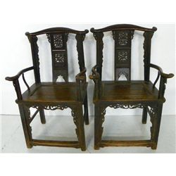 Pair Chinese antique altar chairs