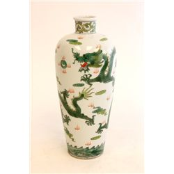 Porcelain vase with dragon decoration