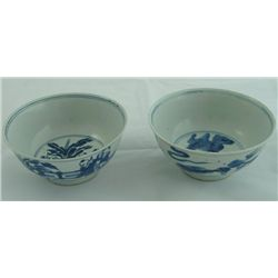 "2 blue & white bowls ""Children and Animals"""