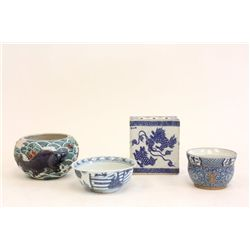 Group lot of 4 Chinese bowls and vase