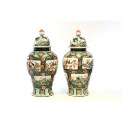"Pair multi-color temple jar signed ""Kang Xi"""