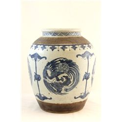 "Chinese porcelain vase with ""Peacock"" design"
