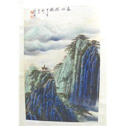 "Chinese scoll of ""Great Mountain Scene"""