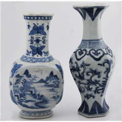 2 blue & white vases