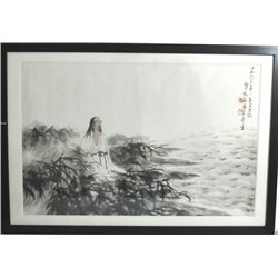 "Chinese watercolor of a ""Man"""