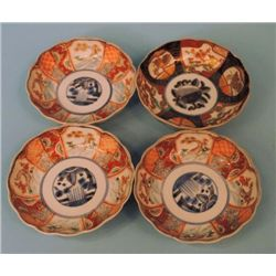 Four Japanese Fluted Imari Bowls Miji c1880: three 6in