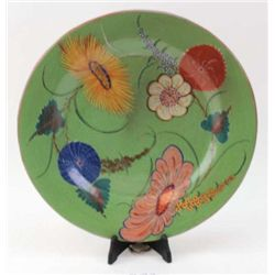 "1930's Mexican Platter attributed to ""Trailing Trendril"" measuring 17 inches across."