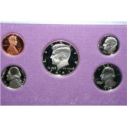 1991-S US Mint Proof set