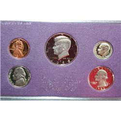 1986-S US Mint Proof set
