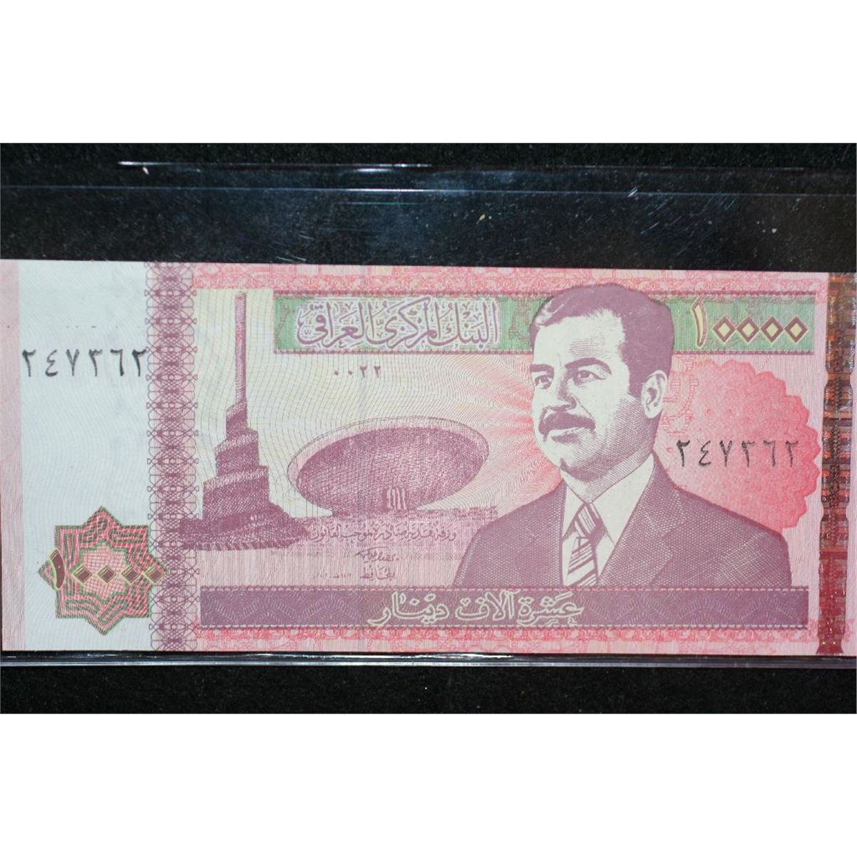 Image 1 Central Bank Of Iraq 10000 Dinars Foreign Note