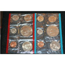 1975 US Mint Proof set, UNC