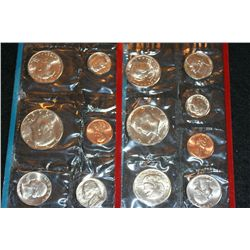 1980 US Mint Proof set, UNC