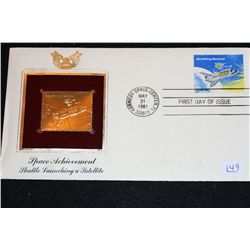 1981 First Day Issue Gold Replica stamp w/stamps, Space Achievement Shuttle Launching a Satellite