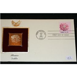 1981 First Day Issue Gold Replica Stamp w/stamps, Flowers Dahlia
