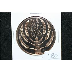1981 United Nations medallion, Paz Peace Paix