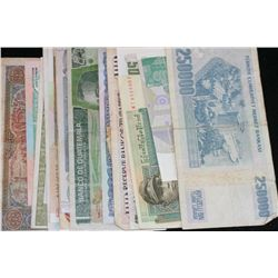 Foreign Bank Note, various dates & conditions, lot of 25