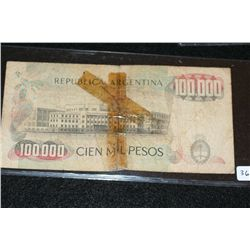 Republica Argentina 100,000 Cien Mil Pesos Foreign Bank Note