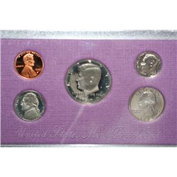 1990-S US Mint Proof set