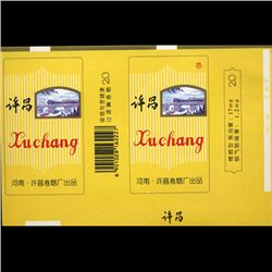 China Mint Unused Cigarette Wrapper (CUR-06381)