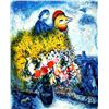 Marc Chagall &quot;Les Coq Avec Juane&quot;