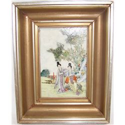 Antique Chinese Famille Rose Hand-Painted Plaque. 19cm T.