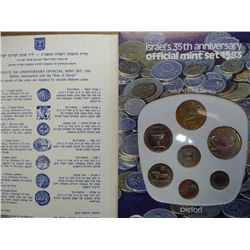 1983 ISRAEL PIEFORT MINT SET