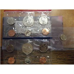 1996 US MINT SET (UNC) P/D (WITH ENVELOPE) WITH