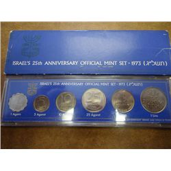 1973 ISRAELS 25TH ANNIVERSARY OFFICIAL MINT SET