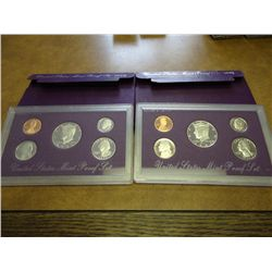 1991 & 93 US PROOF SETS (WITH BOXES)