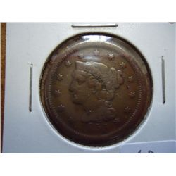 1855 US LARGE CENT