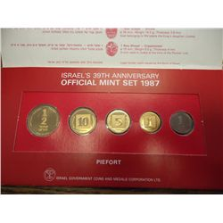 1987 ISRAEL PIEFORT MINT SET