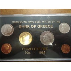 1988 GREECE MINT SET (UNC)