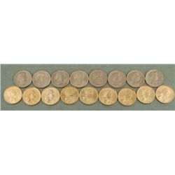 $1 17 Coin Set Susan B. Anthony & Sacagawea Dollars UNC
