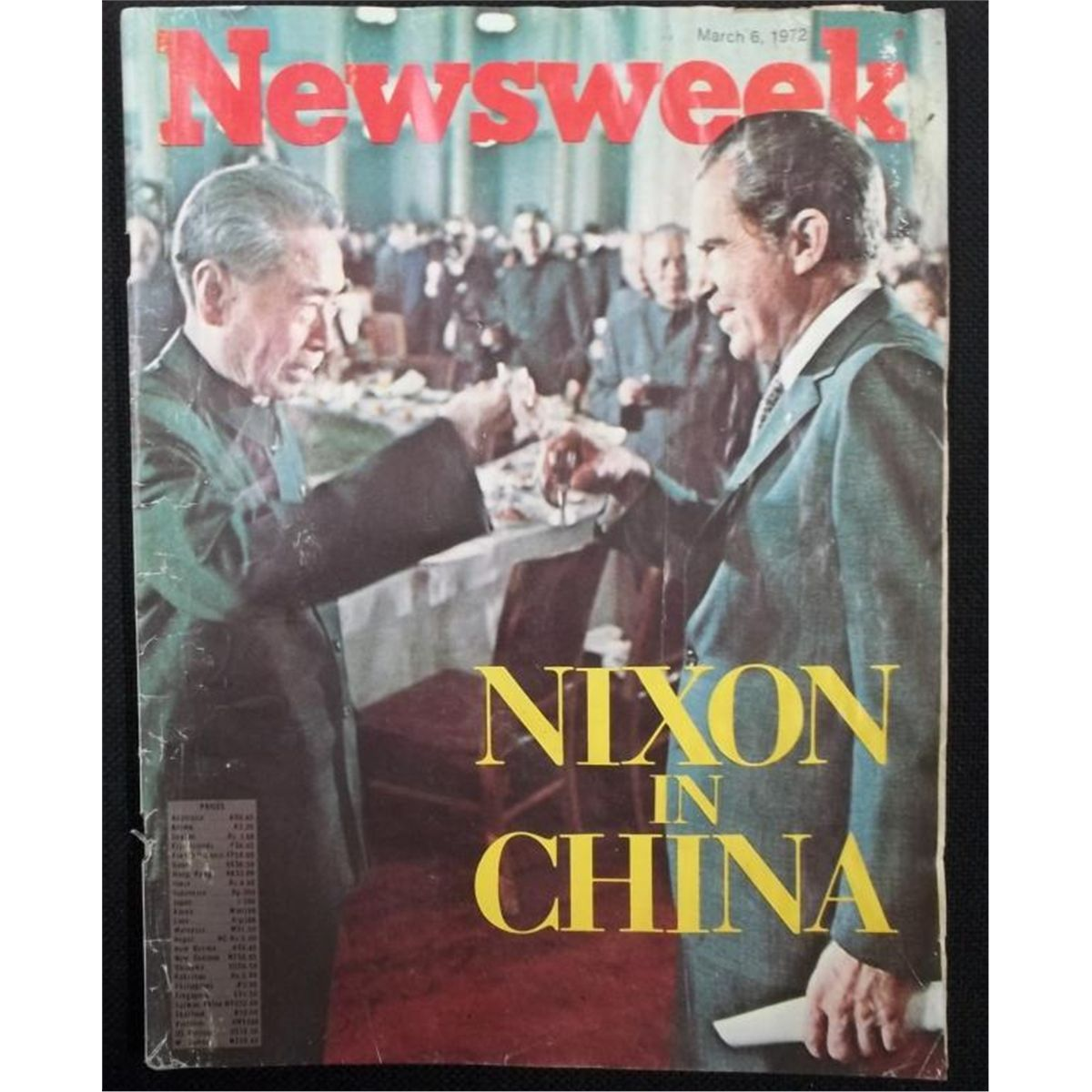 president nixons visit to china The goal of nixon's visit was to open trading with china again hewas the first president to visit communist china.