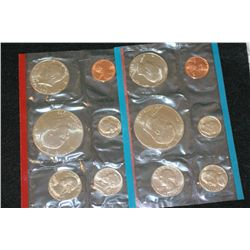 1976 US Mint Proof Set, P&D mints, UNC