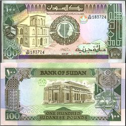 1989 Sudan 100 Pounds Note Crisp Unc (COI-3889)