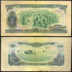 1966 Vietnam 50 Dong Crisp Circulated (CUR-06282)