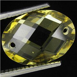 1.95ct Top Yellow Beryl Oval (GEM-30821)