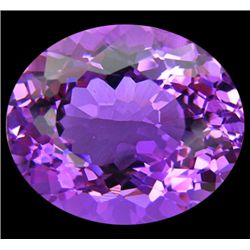 3+ct Intense Purple Natural Amethyst (GMR-1024)