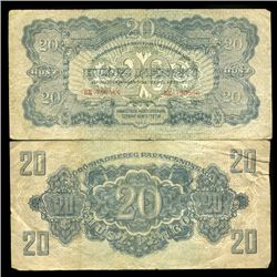 1944 Hungary 20 Pengo Russia Occ Note Circ Scarce (CUR-05642)
