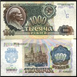 1992 Russia 1000 Ruble Better Grade Note  (CUR-06162)