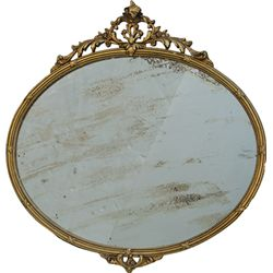 Early Large Oval Mirror In Ornate Frame