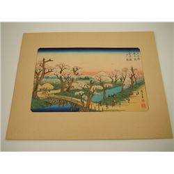 "Hiroshige Andô (1797-1858) ""Evening glow at Koganei"""
