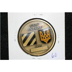 1995 L'VIV Ukraine, Peace Shield, Challenge Medal