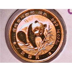 1988 Chinese Panda Gold 1/4 Ounce Proof