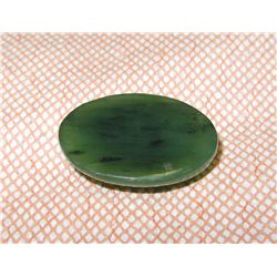 "Canadian Jade Stone 1"" Long, Very Nice Stone"