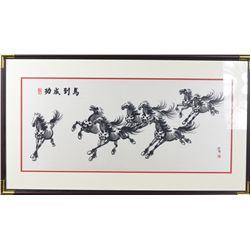 Chinese Embroidery of Horses