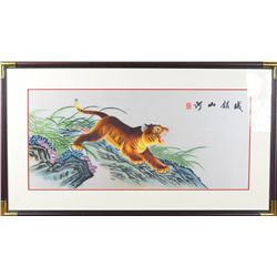 Chinese Embroidery of Tiger