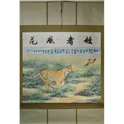 Chinese Watercolour on Paper: Tiger & Bird